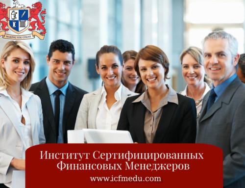 Идет набор! Корпоративная программа  для подготовки  к автоматизации управленческого учета