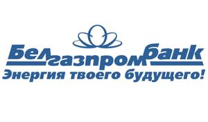 Белгазпром