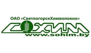 Сохим
