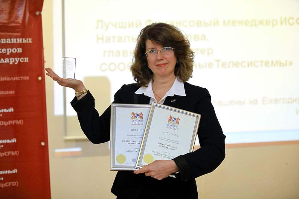 Лысякова Наталья Георгиевна - Главный бухгалтер СООО «МТС», прошла обучение на программах 1-й квалификационной ступени ИСФМ.