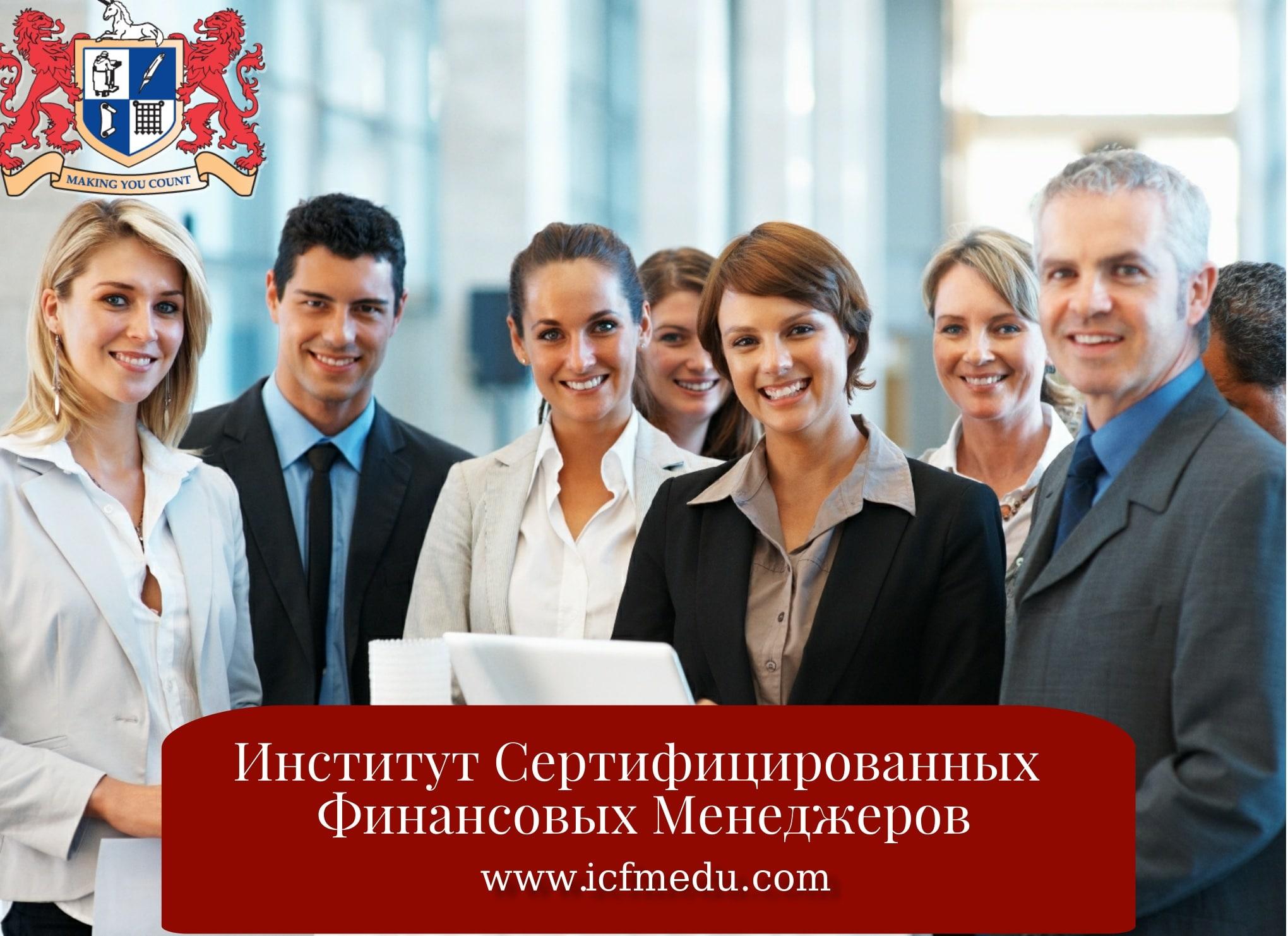 quality site managem ccsa - HD1800×1200