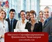 Мастер-класс Управленческий учет Подготовка компании к внедрению управленческого учета